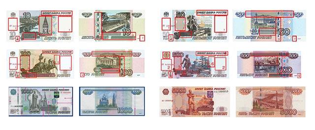 RUSSIA 10 Rubles 2014 Tvery BU